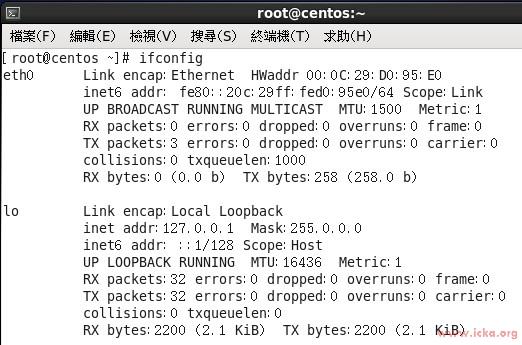 卡巴斯基企業版linux安裝記錄(centos 6.5)