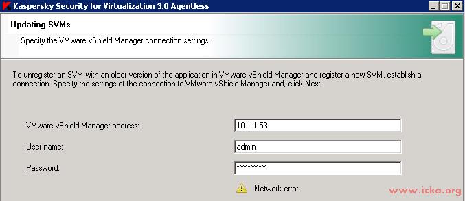在windows 2003 上的KSC部署KSV時連接vCenter時提示network error處理方法