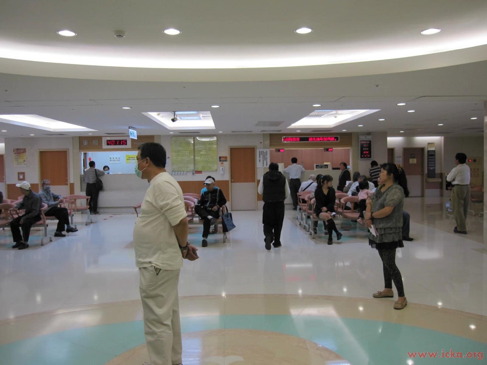林口長庚紀念醫院(3)