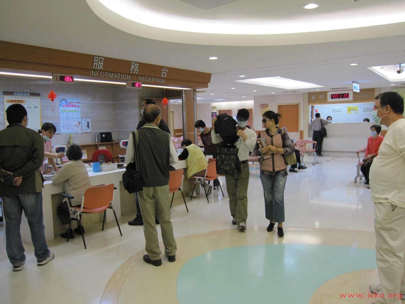 林口長庚紀念醫院(2)