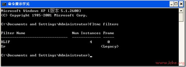 安裝卡巴斯基企業版提示27300錯誤mklif.sys_x64_nt600的處理方式