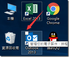 取消滑鼠靠近檔案或資料夾時顯示出來的小方框