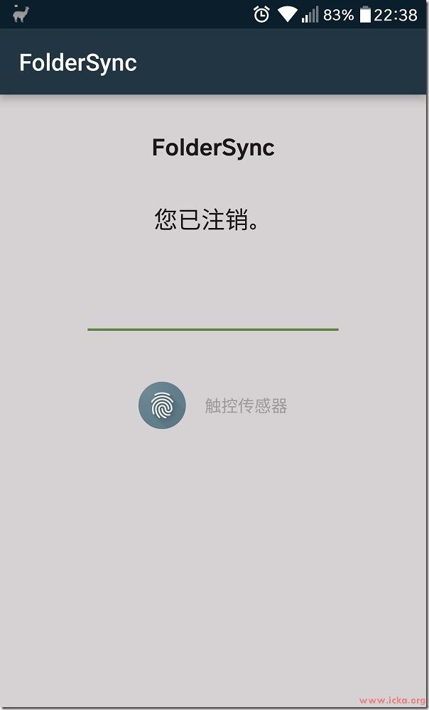 手機裏面文件同步到遠端的好工具-FolderSync
