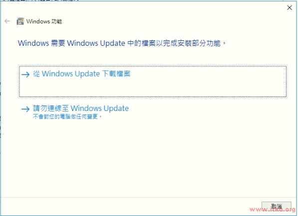 安裝.net framework 3.5選擇從Windows Update下載檔案會提示0x8024402c錯誤